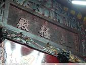 台北坪林老街.保坪宮.老街小吃店:P1110099.JPG