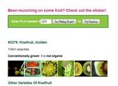 貼在進口水果上的貼紙(標簽)有個識別碼, 是代表什麼?:3279 Kiwifruit.jpg