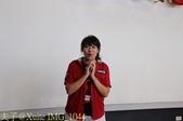 可口可樂博物館 2013/10/19 :IMG_1044.jpg