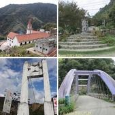 新竹尖石鄉北角吊橋到司馬庫斯 2013/10/29 :相簿封面
