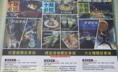 十鼓文化村 夢糖工廠 (十鼓仁糖文創園區) 20170130:IMG_0980-1.jpg