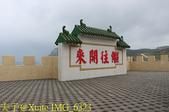 東引 海現龍闕 海上巨龍 騰躍國之北疆 20180823:IMG_6323.jpg