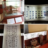 一滴水紀念館 - 新北市淡水區淡水和平公園 20150417:相簿封面