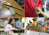 龍目好好玩之友善旅遊藝起來 - 新奇又好玩的DIY體驗都在龍目社區 20151127:竹製童玩.jpg
