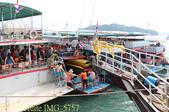 泰國攀牙灣,Hong,Panak ,007 James Bond Island 20160207:IMG_5757.jpg