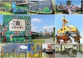 台灣好行 (綠G18) 壯圍沙丘線 20180630:幸福轉運站.jpg