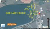 桃園1-4號生態埤塘 20181114:桃園1-4號生態埤塘 Map.jpg