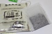 有 SGS 318項農藥零檢出報告的烏龍茶袋茶 :IMG_4654.jpg