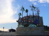 桃園市虎頭山環保公園 (星星公園) 2011/08/19 :P1080270.JPG
