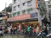 新北市深坑老街 2014/01/10 :IMG_7185.jpg