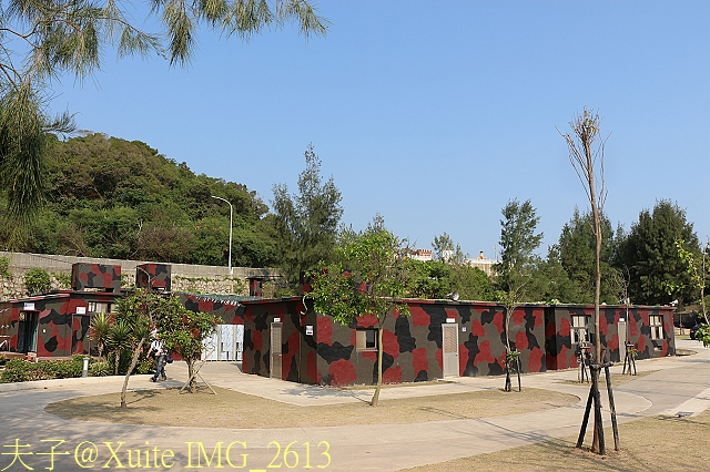 金門成功海防坑道 2014/10/04:IMG_2613.jpg