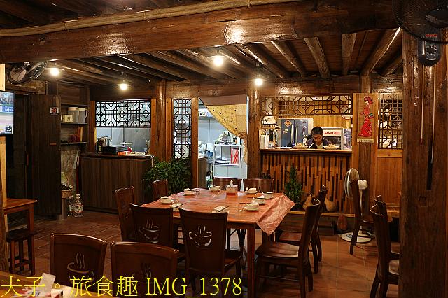 IMG_1378.jpg - 馬祖北竿芹壁 芹壁食屋 20201005