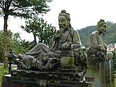 台北坪林石雕公園:P1110235.JPG