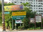 桃園蘆竹五酒桶山六福步道崙頭土地公 2011/08/03:P1040556.JPG