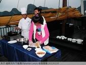 越南河內下龍灣 Paradise Luxury 越南春捲 20120119:P1030992.jpg