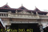 彰化南瑤宮 建築藝術五秘 20191103:IMG_4621.jpg