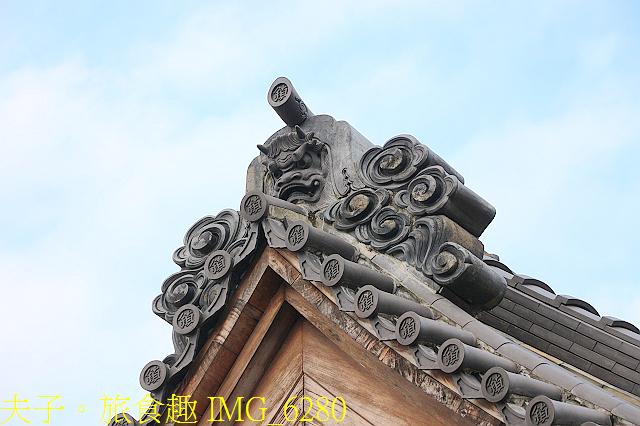 IMG_6280.jpg - 台北市 臨濟護國禪寺