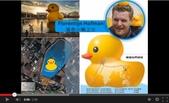 2013桃園地景藝術節:後湖埤-黃色小鴨 Florentijn Hofman.jpg