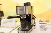 歌林便攜式手壓濃縮咖啡機 KCO-LN407E 20170221:IMG_4064.jpg