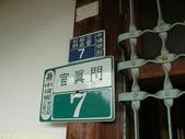 嘉義中埔鄉豆讚咖啡:P1100462.jpg