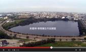 2013桃園地景藝術節:新屋埤-草間彌生-1.jpg