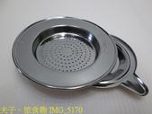 越南貂鼠咖啡 越南咖啡濾壺 20200331:IMG_5170.jpg