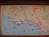 南運河 (20091105 新竹17公里海岸):P1050067.JPG