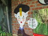 嘉義民雄劉家鬼屋 & 鬼屋咖啡 2013/08/11:IMG_3510.jpg