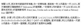 Every year Oct ends on same day of the week as Feb:1031 與 022829 同星期數.jpg