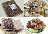冷凍年菜,晉欣-筍絲蹄膀,東晟-砂鍋魚煲 20151218:IMG_295180302948.jpg