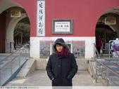 中國北京 明十三陵之定陵 2010/02/12:P1010040.JPG