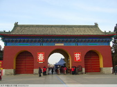 中國北京 天壇 2010/02/14:P1010421.JPG