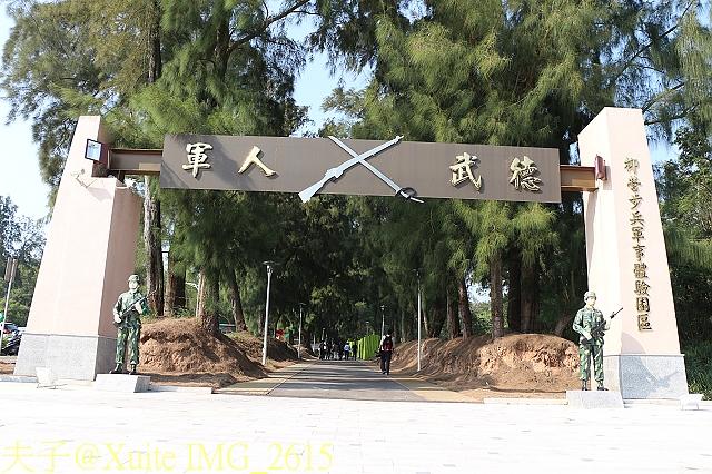 金門 柳營軍事體驗營區 戰遊網  Wargaming 戰車世界 WAR of TANKS :IMG_2615.jpg