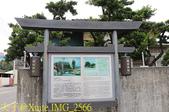 彰化北斗郡守官舍區 20190101:IMG_2566.jpg