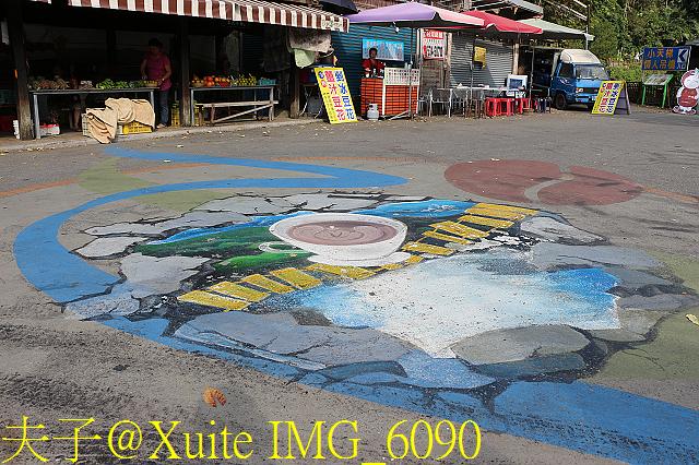 IMG_6090.jpg - 華山文學步道、古坑咖啡大街 20191109