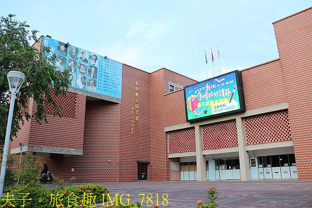 IMG_7818.jpg - 彰化東門 漫步古城巷弄 品味八卦山古城的紅磚美學 20200809