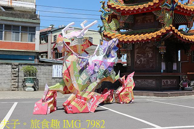IMG_7982.jpg - 2020 桃園地景藝術節 - 大崙展區 20200922