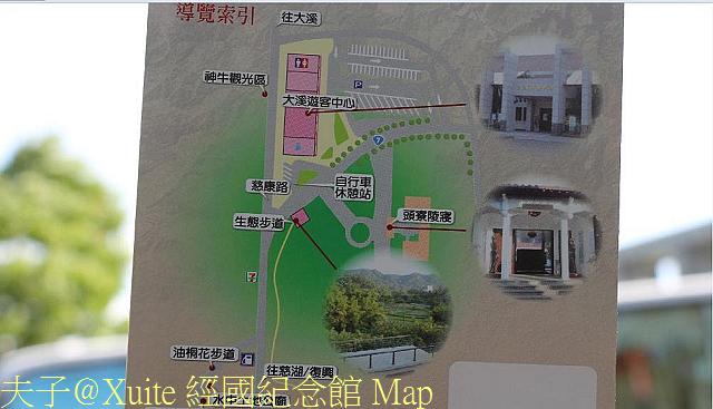 經國紀念館 Map.jpg - 桃園大溪遊客中心經國紀念館 2015/08/06