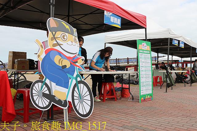 IMG_1517.jpg - 苗栗騎士節 竹南龍鳳漁港 20201026