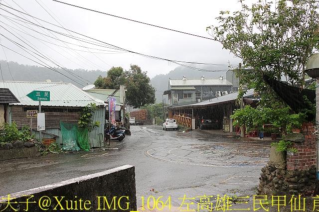 IMG_1064 左高雄三民甲仙 前阿里山  右台南.jpg - 茶山部落 20170524