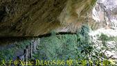 三貂嶺瀑布群 20180813 :IMAG5496 摩天瀑布 月眉洞.jpg