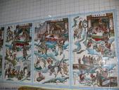 獅頭山-紫陽門 and 輔天宮 2009/12/23:P1050968.JPG