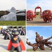 2014 桃園地景藝術節 (2014/09/04 - 09/14 海軍桃園基地) :相簿封面
