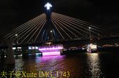 越南峴港 船遊韓江 龍橋 多彩噴火龍 20200122:IMG_1743.jpg