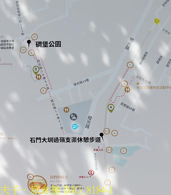IMG_8184-1.jpg - 桃園平鎮 石門大圳過嶺步道 陂塘迷宮 20200922