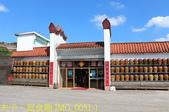 馬祖酒廠 八八坑道  20201007:IMG_0051-1.jpg