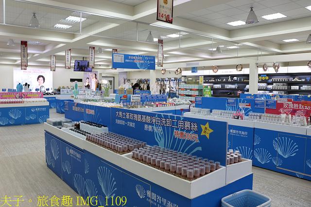 IMG_1109.jpg - 雲林斗六 雅聞峇里海岸觀光工廠 20210928