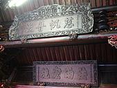 大溪蓮座山觀音寺 2009/10/30 :P1050217.JPG