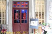 雲林西螺老街 20190101:IMG_2677.jpg