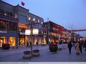 中國北京 前門大街-大柵欄-東來順涮羊肉 2010/02/10:P1000379.JPG